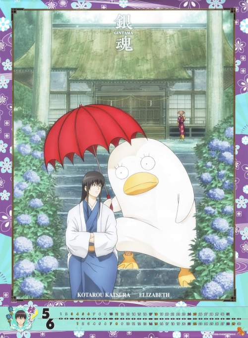 Zura-and-Elizabeth-gintama-20980779-1876-2560